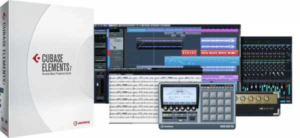 Cubase LE AI Elements 7
